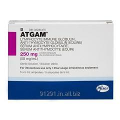 Atgam Life Saving Drugs