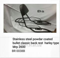 Bullet Classic Back Rest