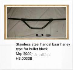 Stainless steel handal baar