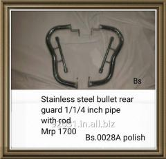 Stainless steel bullet rear guard 1/1/4 inch pipe with rod