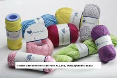 Cotton Gassed Mercerized Knitting Yarn