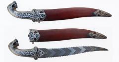 Leather scabbard Decorative dagger