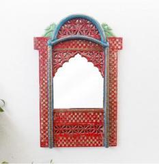 Mehrab Mirror