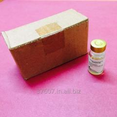 Decanate 200 (Nandrolone Decanoate Injection/Vial)