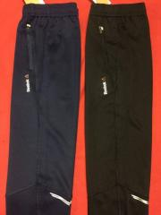 Men's Casual Sports Trousers