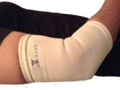 Elbow Support Four Way