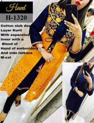 Cotton Slub Double Layer Yellow-Blue Kurtis