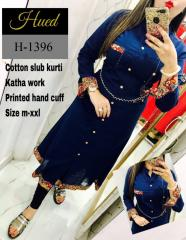 Blue Cotton Slub Kurti with Katha work
