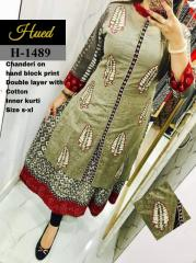 Chanderi Work double layer Grey Kurti