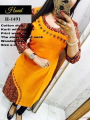 Printed Sleeves mustard color Kurti