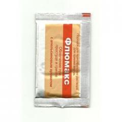Pharmaceuticals Packaging