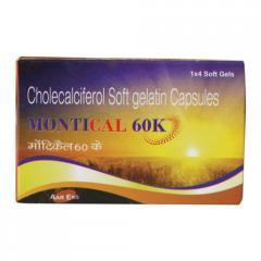 Montical 60K / OS Capsule