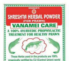 SHRESHTHA / 100% Organic product for Fish / Prawn farming