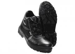 Aglet - T-rex industrrial safety shoes