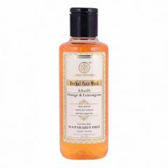 Orange & Lemongrass Face Wash - SLS