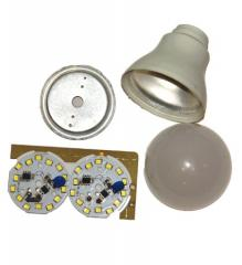 LED Bulb Body with Driver 9w