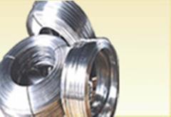 Aluminium Wire/Rod  AWR-001