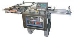 ABM 1100 - High Speed Packaging Machine