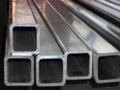 Square Metal Pipes