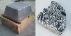 Antimony  Metal Antimony Ignots