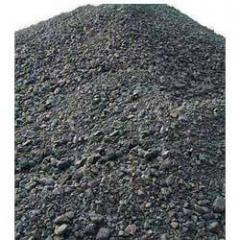Iron Ore 20 To 40 mm