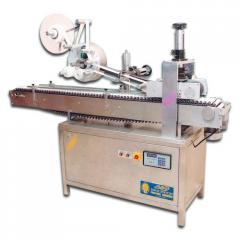 Prime Sticker Labeling Machine