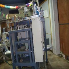 Weight And Pack Machine