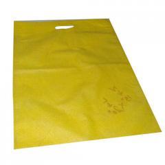 Yellow PP Non Woven Bags
