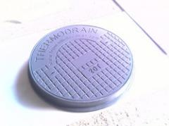 GRP and FRP Manhole Cover