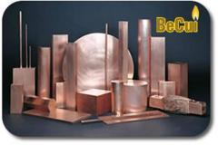 We deal in all forms of beryllium &