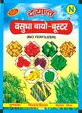 Vasudha Bio-Booster (N)