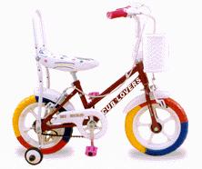 """Bicycles BMX 12"""""""