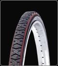 City Bike Tyres