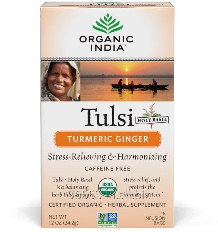 tulsi_turmeric_lemon_ginger