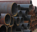 Alloy Steel and Carbon Steel