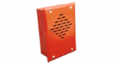 Fire Alarm System & Hooter