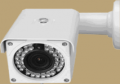 Outdoor CCTV Camera Features Sony Super Had Ccd Ii Chip