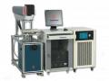 Richpeace Co2 Laser Marking Machine