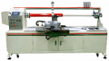 Taping and Labelling Machines