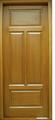 Inner door, DP-202