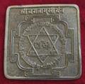 Baglamukhi Yantra (Ashatadhatu Special)