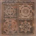 Sampoorna Shree Laxmi Kuber Bhandar Copper