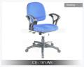 Task / Operative Chair