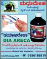 Dia Areca -Food supplement to control diabetes.