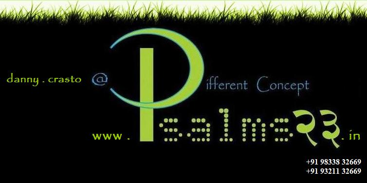 Psalms23, Company, Thane