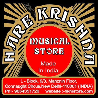 Hare Krishna Musical Store., New Delhi