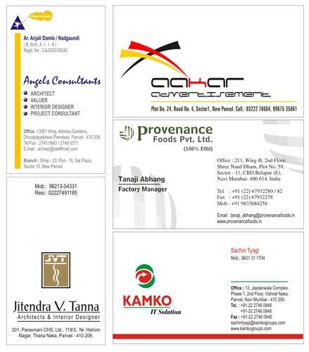 Visiting Card Printing Order In Navi Mumbai Panvel Raigarh