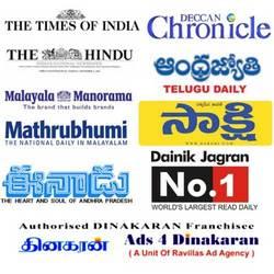 Order Press Advertising