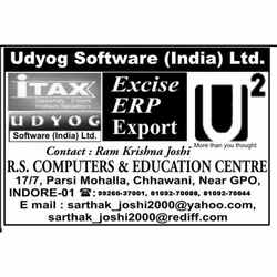 Order Export Oriented Unit