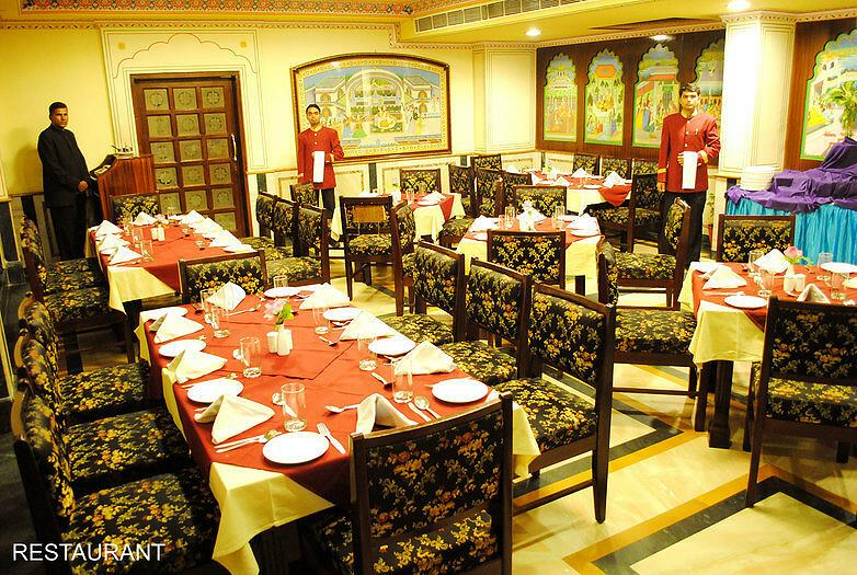 Order Hotel restaurant - Maurya